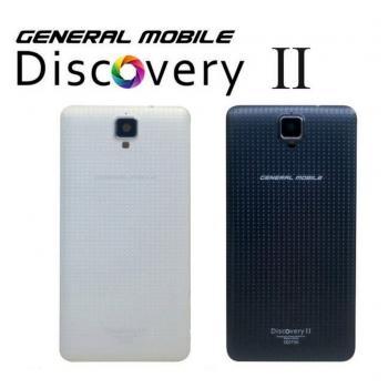 General Mobile Discovery 2 Arka Pil Batarya Kapak