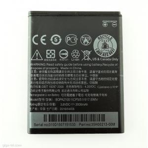 Htc Desire 310 Pil Batarya B0PA2100