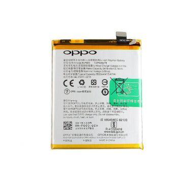 Oppo A7 / Oppo A7X / Oppo F9 Pro Pil Batarya BLP683