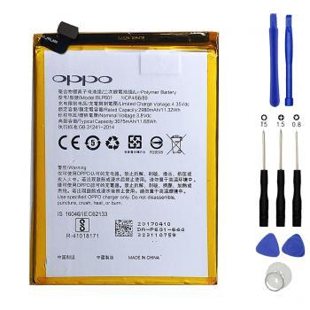 Oppo F1S / Oppo A53 / Oppo A59 Pil Batarya BLP601
