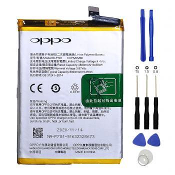 OPPO A72 Batarya Pil ve Tamir Seti BLP781