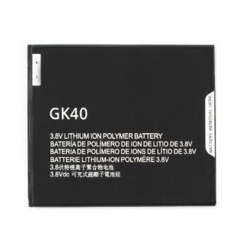 Motorola Moto G5 GK-40 Batarya Pil