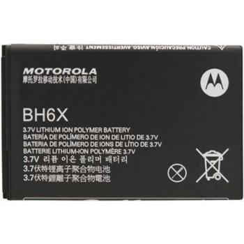Motorola Atrix 4G MB860 Droid X MB810 Pil Batarya BH6X
