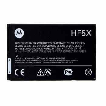 Motorola PHOTON 4G MB855 Pil Batarya HF5X