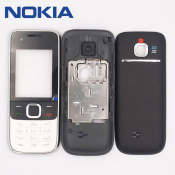 Nokia 2730 Kasa Kapak