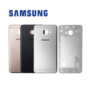 Samsung C5 C500 Kasa Kapak