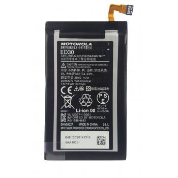 Motorola Moto G XT1032 XT1033 Pil Batarya ve Tamir Seti ED30