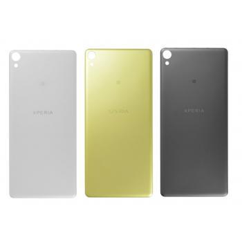 Sony Xperia Xa Ultra Arka Pil Batarya Kapak Nfc Servis Çıkma