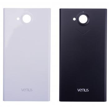 Vestel Venüs 5.5X Arka Pil Batarya Kapak