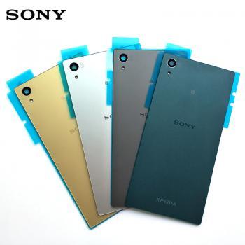 Sony Xperia Z5 Arka Pil Batarya Kapak Cam