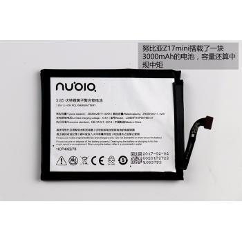 Zte Nubia Z17 Mini Pil Batarya ve Tamir Seti Lis3929T44P6h796137